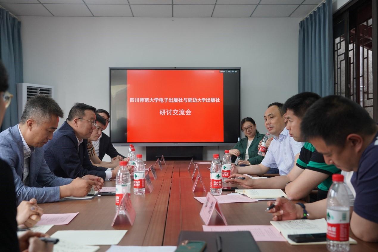 我社与四川师范大学电子出版社签署战略合作协议